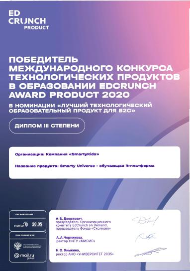 Сертификат 1